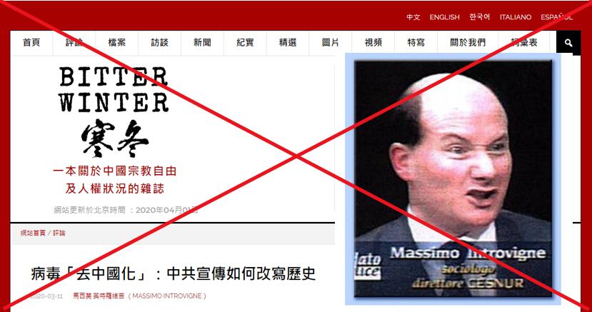 QQ browser screenshot 20200401194450.png